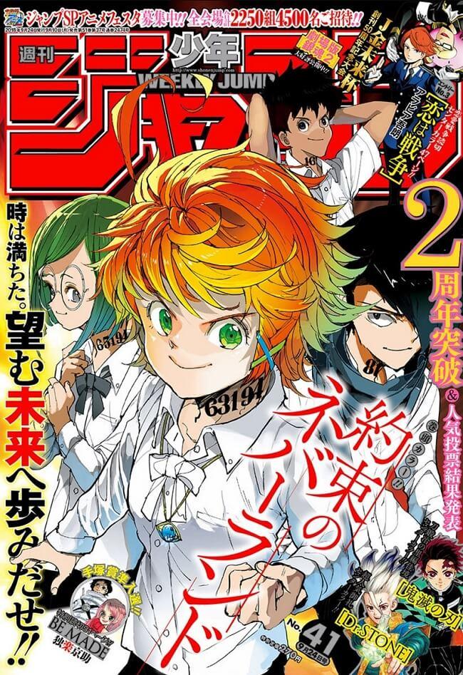 Yakusoku no Neverland - Manga Entra no ARC FINAL