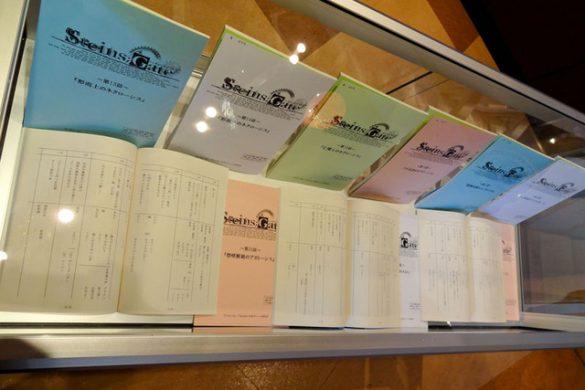 Café Steins Gate em Osaka - Japão
