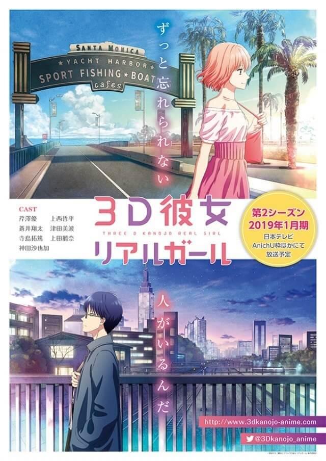 3D Kanojo: Real Girl Anime - 2ª Temporada revela Poster Teaser