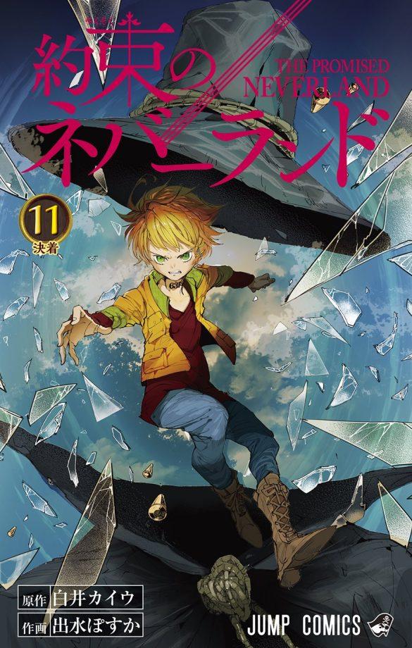 Capa Manga Yakusoku no Neverland Volume 11 Revelada