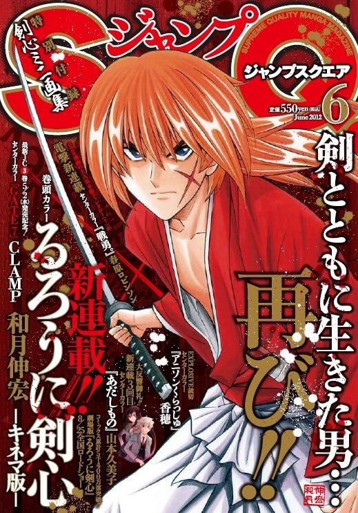Curtas da Semana ptAnime #22 - Rurouni Kenshin Jump SQ