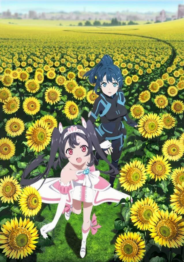 Egao no Daika - Tatsunoko festeja 55 anos com Anime Original | Egao no Daika - Anime revela Vídeo Promocional