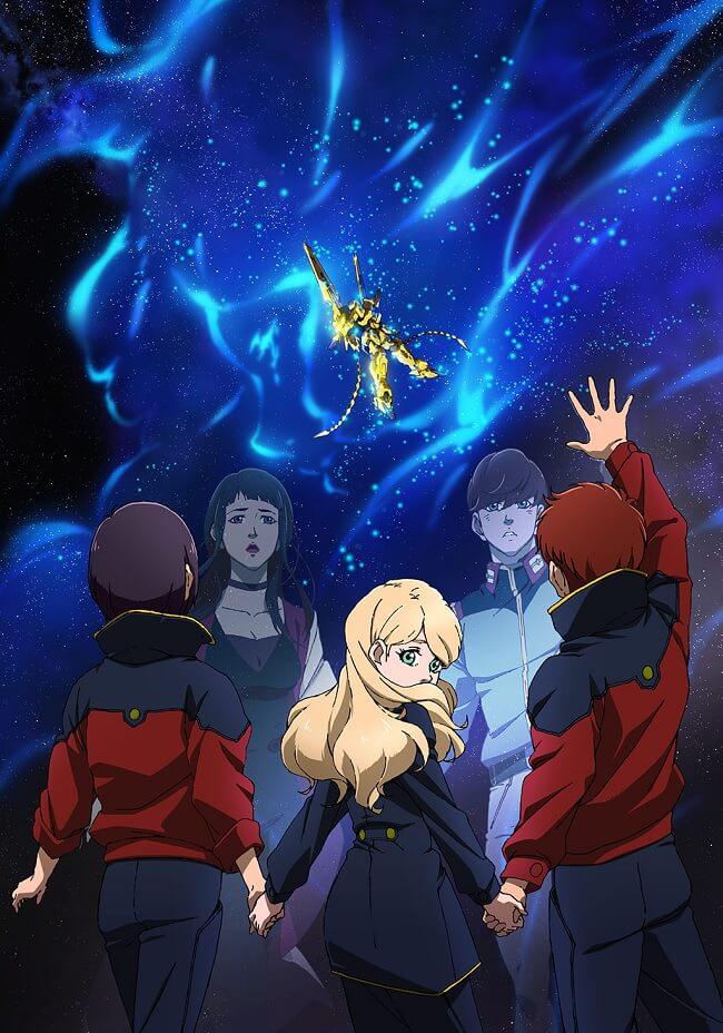 Gundam NT Anime revela Trailer e Tema Musical | Gundam NT - Anime recapitula Universal Century em Promo