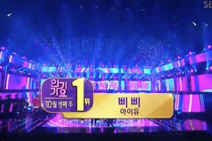 """IU consegue 3ª Vitória com a Música """"BBIBBI"""" no programa """"Inkigayo"""""""