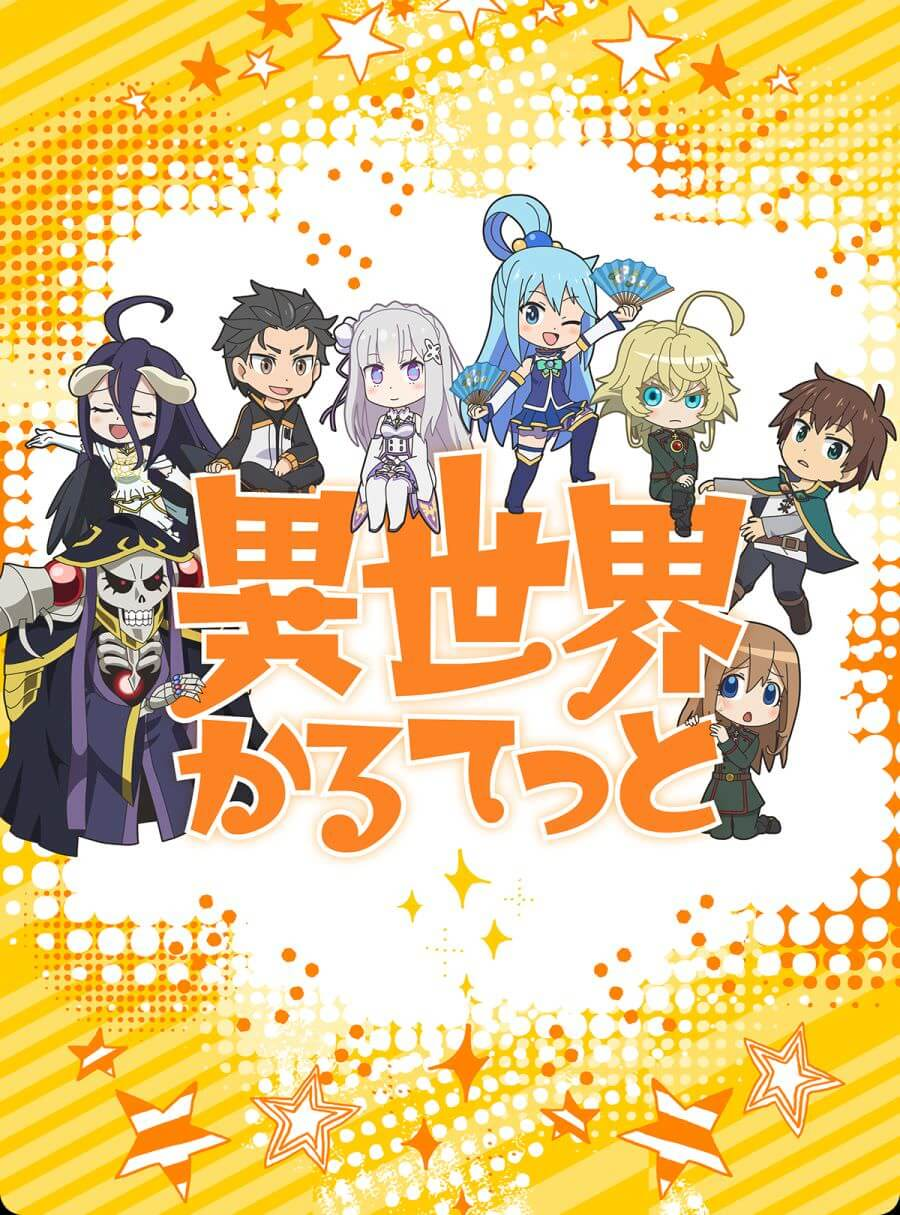 Isekai Quartet - Novo Video Promocional com Personagens de KonoSuba