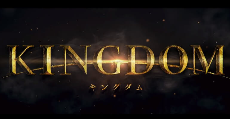 Kingdom - Filme Live Action revela Vídeos e Poster