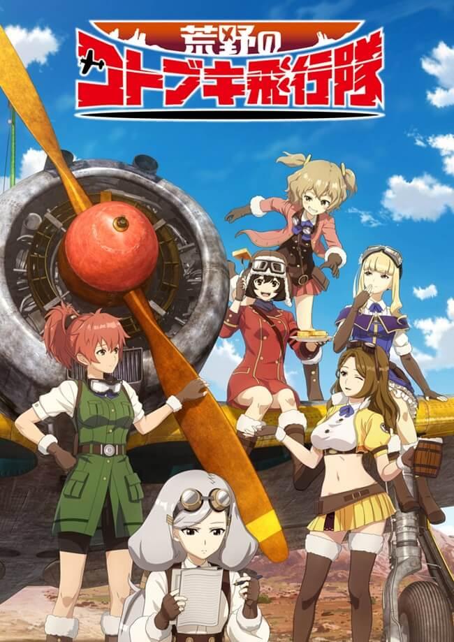 Kōya no Kotobuki Hikōtai - Anime revela Novo Vídeo | Kōya no Kotobuki Hikōtai revela Estreia em Novo Vídeo