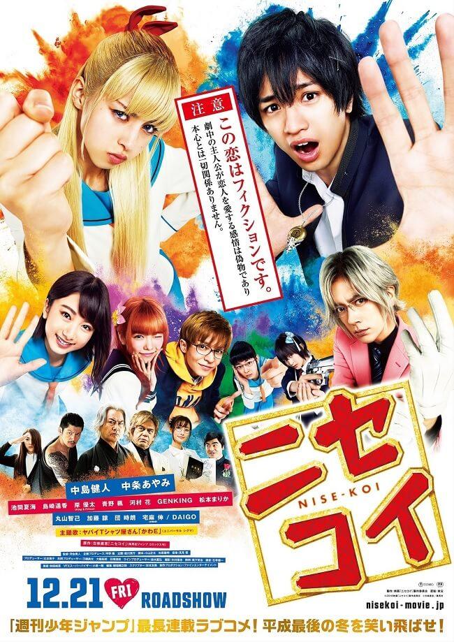 Nisekoi Live-Action - Filme revela Trailer
