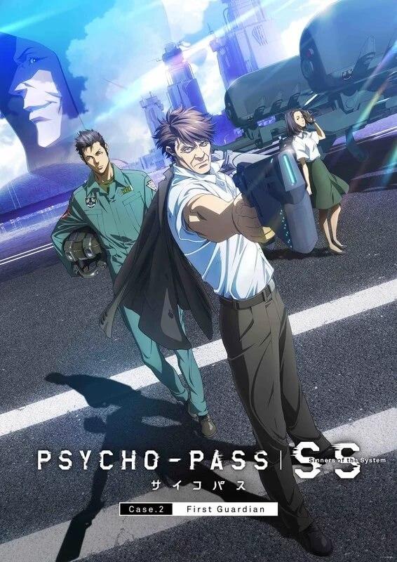 Psycho-Pass SS - Trilogia revela Elenco e Equipa Técnica