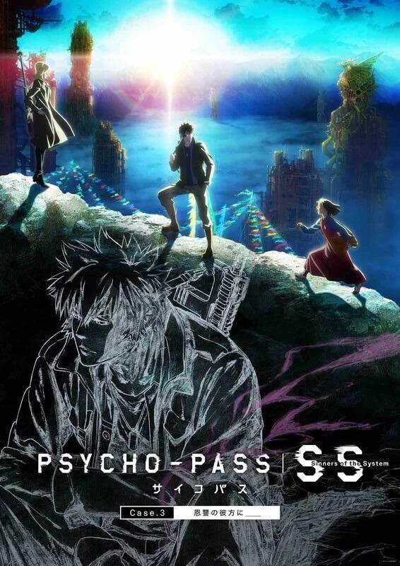 Psycho-Pass SS - Trilogia revela Elenco e Equipa Técnica |