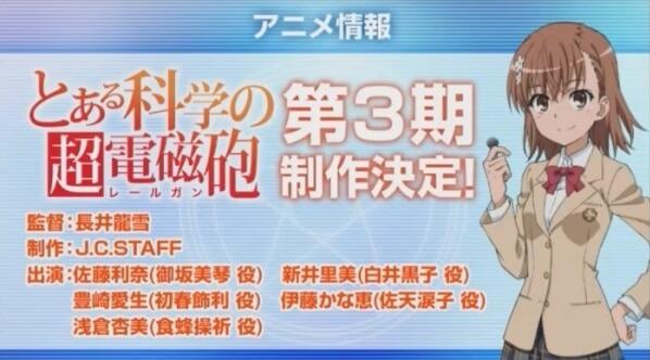 Toaru Kagaku no Railgun vai receber Terceira Temporada