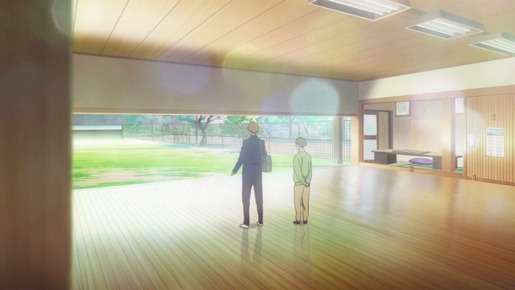 Tsurune - Primeiras Impressões - Espaço de Kyudo
