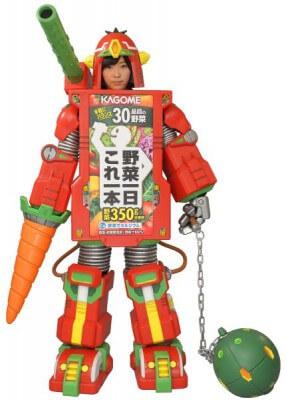 AKB48 transformam-se em Rangers Vegetais para novo anúncio