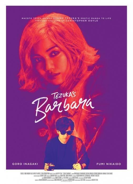 Barbara - Manga de Osamu Tezuka recebe Filme Live-Action