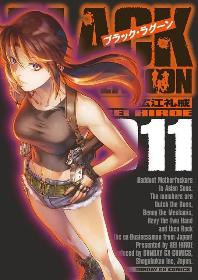 Black Lagoon Manga celebra Volume 11 com Anúncio Animado
