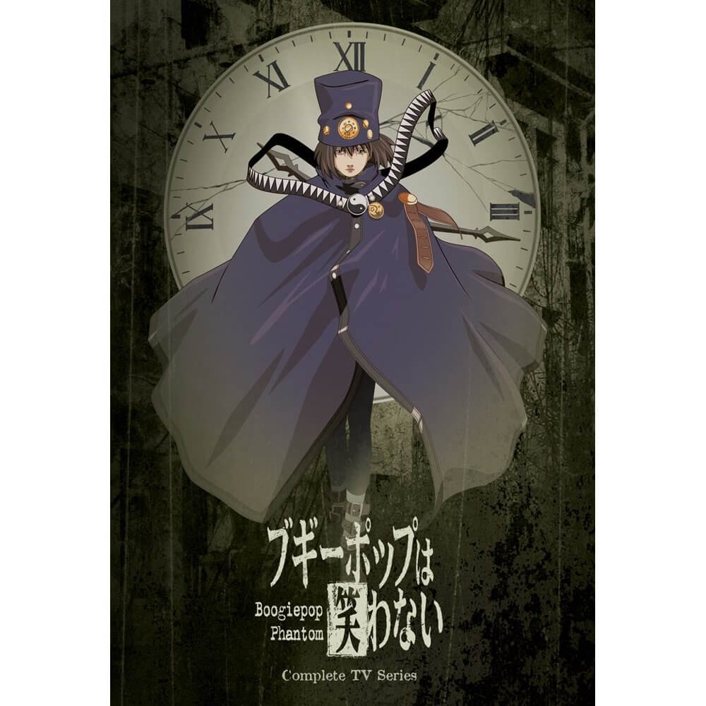 DVDs Blu-rays Anime Junho 2012 - Boogiepop Phantom Complete TV Series