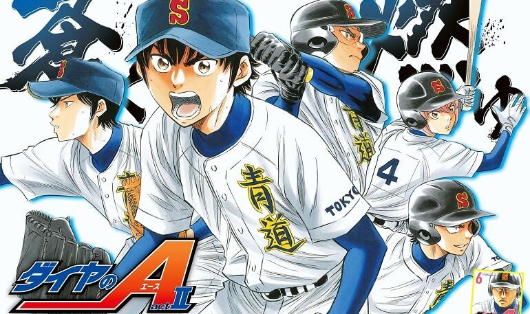 Diamond no Ace II vai receber ANIME em 2019 | Diamond no Ace II - Anime revela Teaser Poster