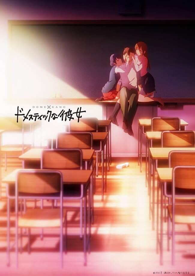Domestic na Kanojo - Anime antevê Opening em Anúncio