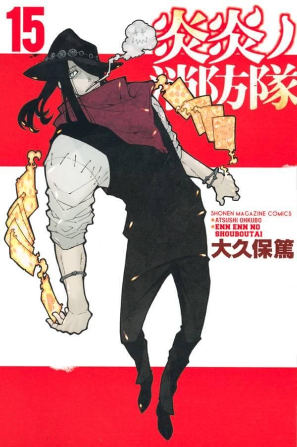 Fire Force - Manga de Atsushi Ookubo vai receber Anime