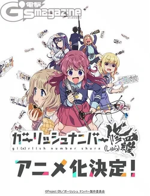 Girlish Number Shura - Anime cancelado pela diomedea e TBS