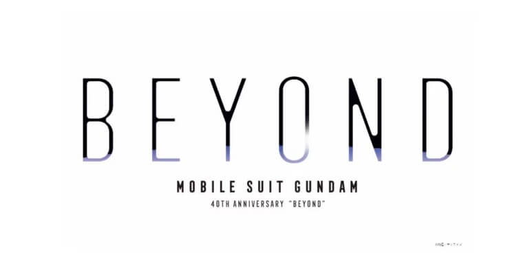 GUNDAM - Sunrise vai produzir 5 Novos Projetos