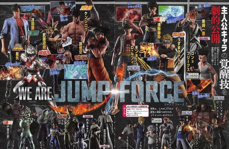 JUMP FORCE - V Jump Confirma as Adições Noticiadas