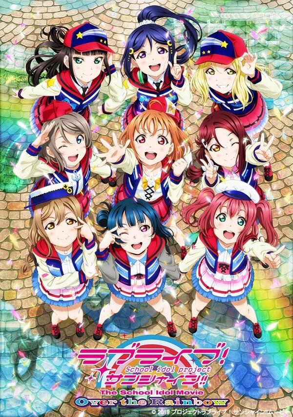 Love Live! Sunshine!! - Filme Anime revela Trailer Completo