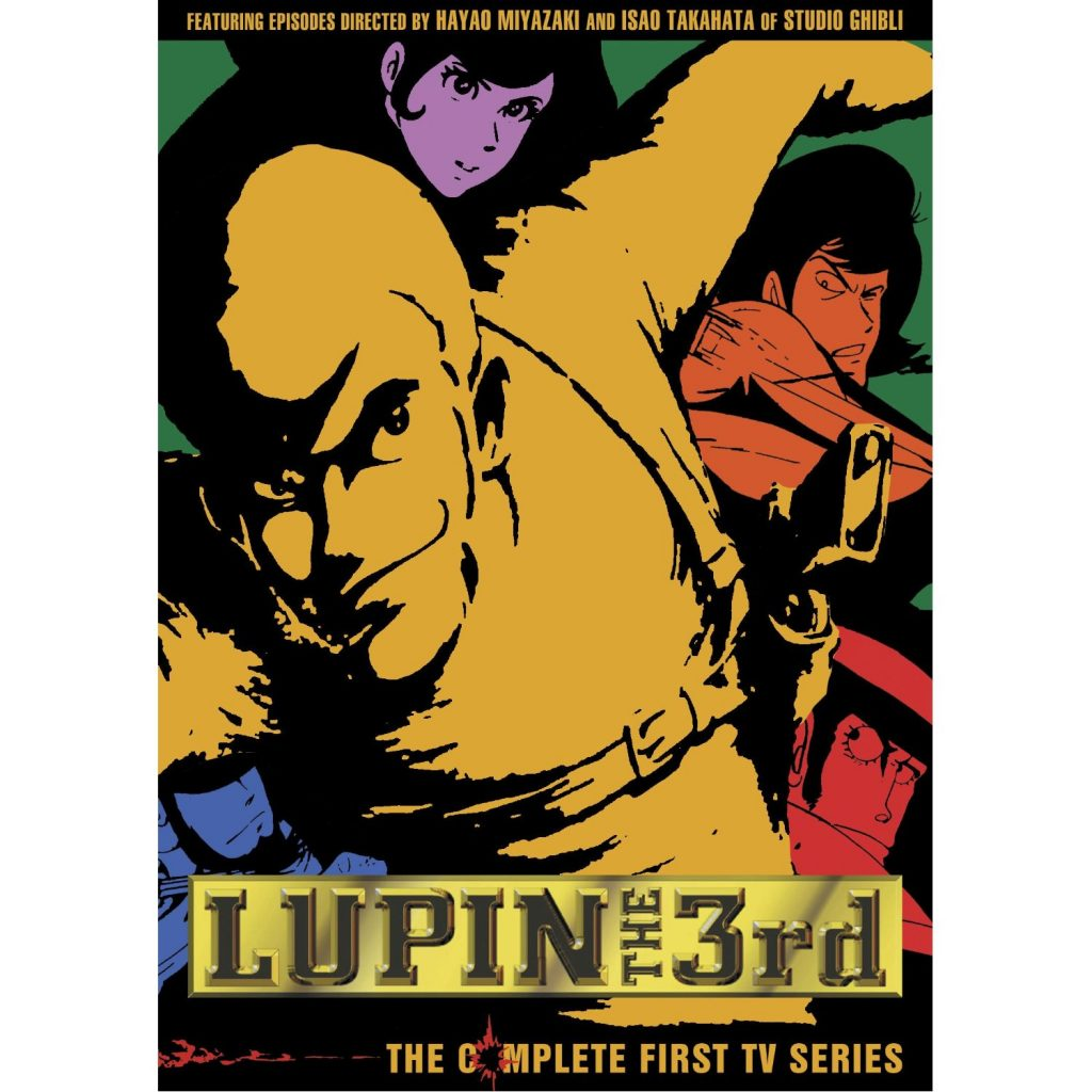 DVDs Blu-rays Anime Junho 2012 - Lupin the 3rd The Complete First TV Series