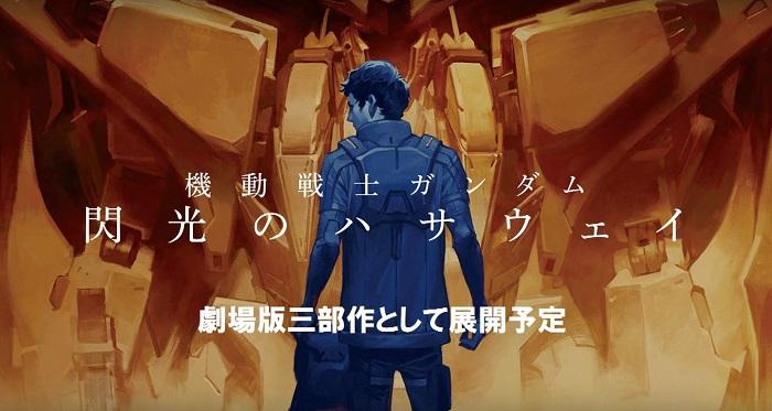 Gundam NT revela Primeiros 23-Minutos Legendados