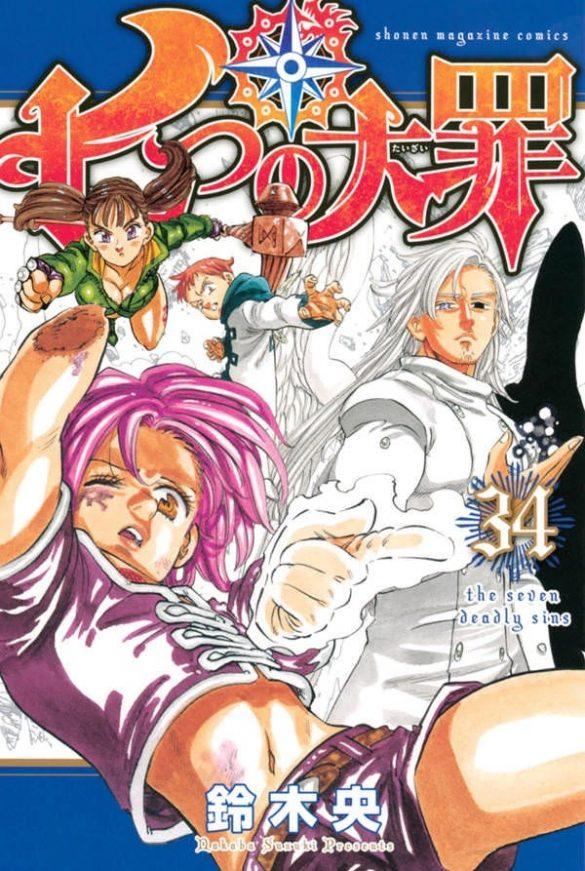 Capa Manga Nanatsu no Taizai Volume 34 revelada