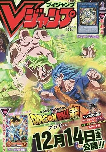 Dragon Ball Super Manga lança Novo Arc em Dezembro