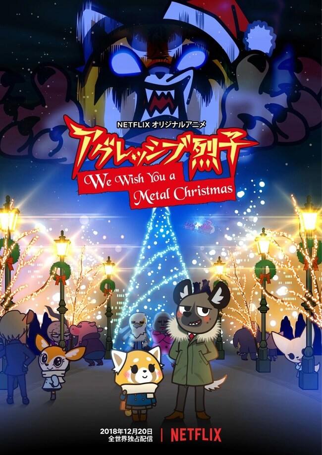 Aggretsuko - Anime recebe Especial de Natal