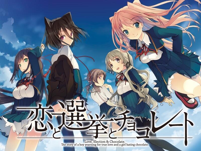 Lista Animes Verão 2012 - Koi to Senkyo to Chocolate
