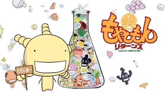 Lista Animes Verão 2012 - Moyashimon Returns