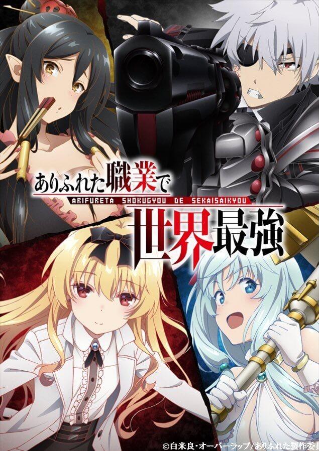Arifureta Shokugyou de Sekai Saikyou - Anime revela Trailer