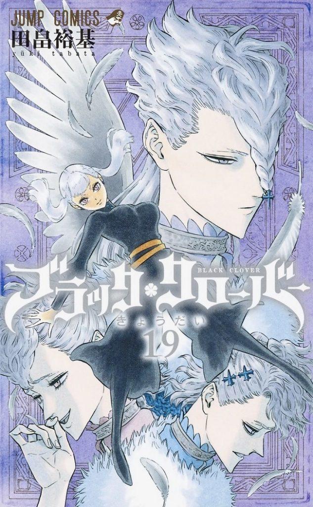 Capa Manga Black Clover Volume 19 revelada