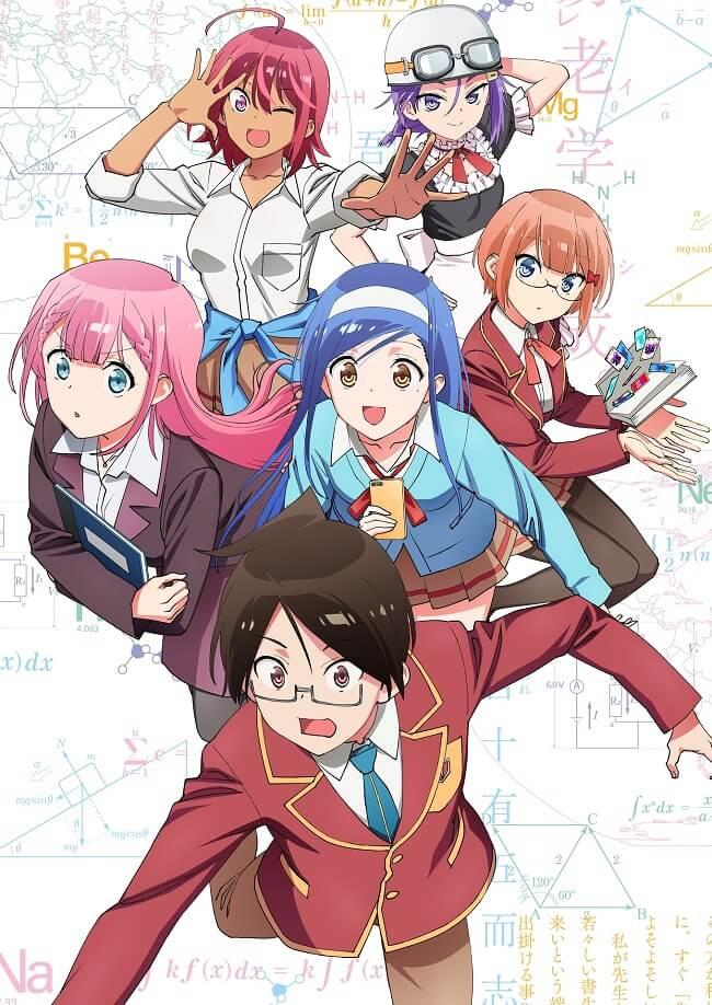 Bokutachi wa Benkyou ga Dekinai - Anime revela Novo Vídeo