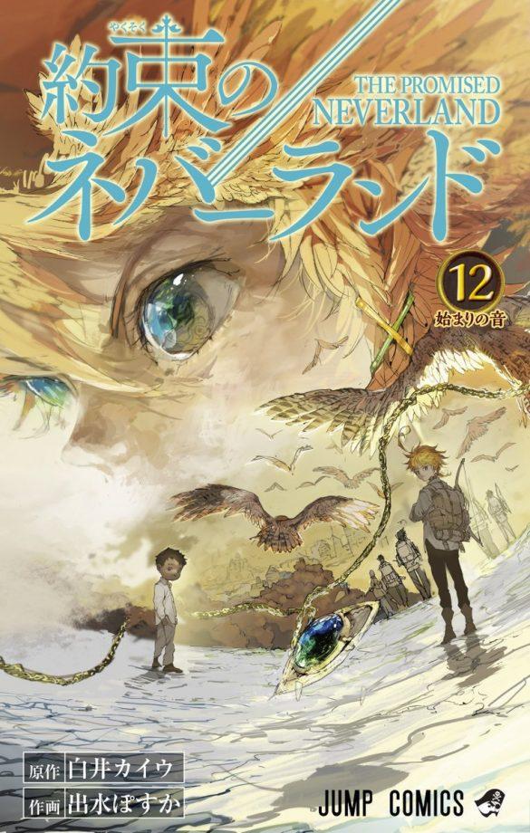 Capa Manga Yakusoku no Neverland Volume 12 Revelada | 23rd Tezuka Osamu Cultural Prize anunciou Nomeados