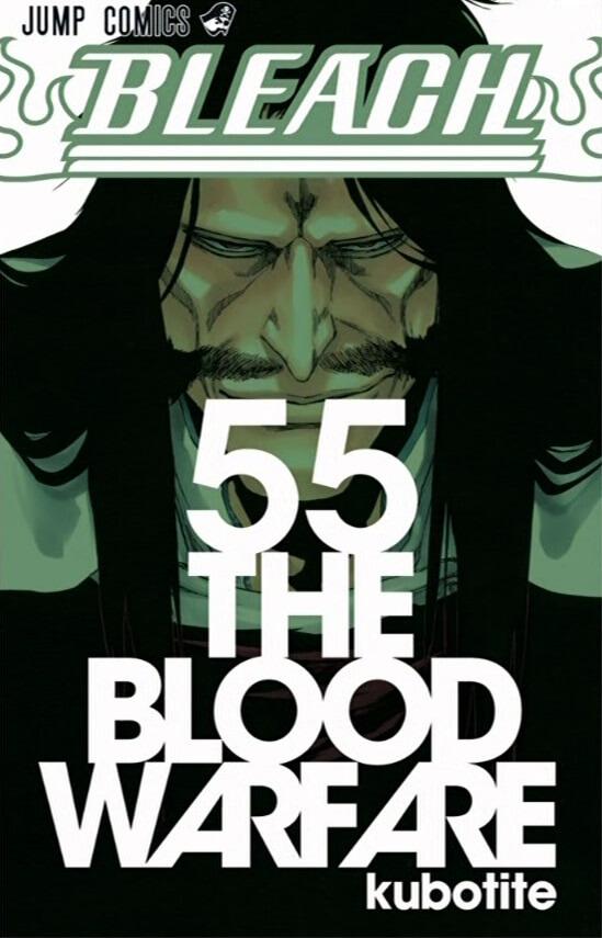 Capa Manga Bleach Volume 55 revelada