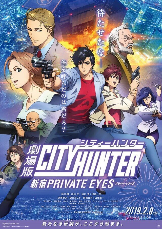 City Hunter - Novo Filme Anime revela Novo Trailer | City Hunter - Novo Filme antevisto em 2 Anúncios | City Hunter Novo Filme - Trailer revela Trio de Cat's Eye