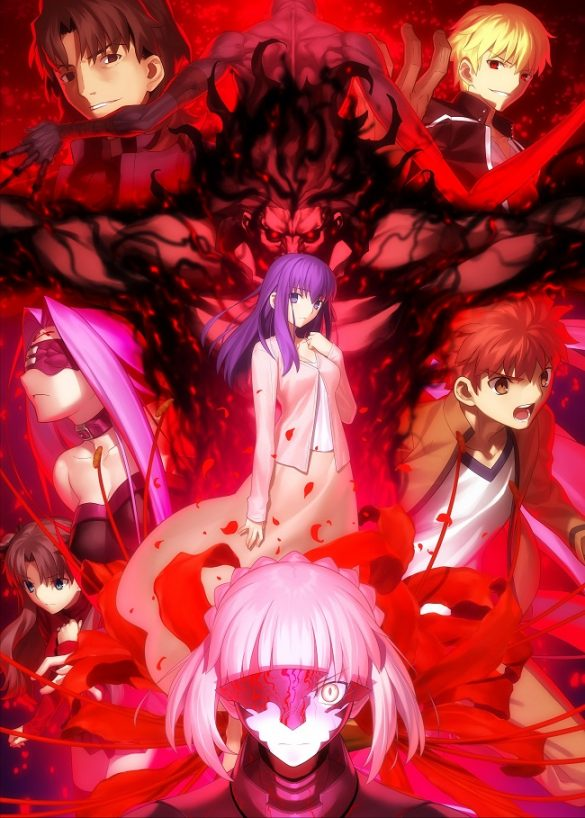 Fate Stay Night Heavens Feel – 2º Filme revela Trailer Completo