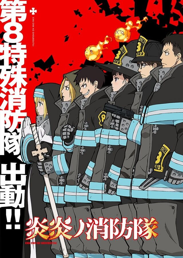 Fire Force - Anime revela Equipa Técnica e Novo Poster | Fire Force - Anime revela Primeiro Vídeo Teaser | Fire Force - Anime revela Voz de Arthur Boyle | Fire Force - Anime revela Voz de Iris | Fire Force - Anime revela Voz de Maki Oze
