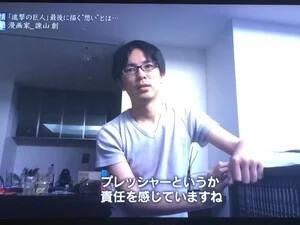 Attack on Titan - Hajime Isayama e o Fim do Manga