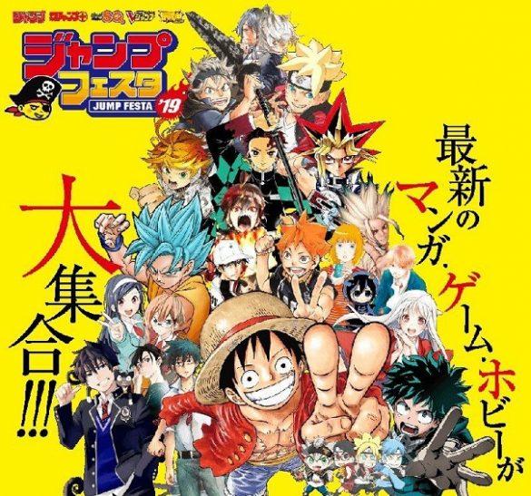 One Piece – Mensagem de Eiichiro Oda na Jump Festa '19