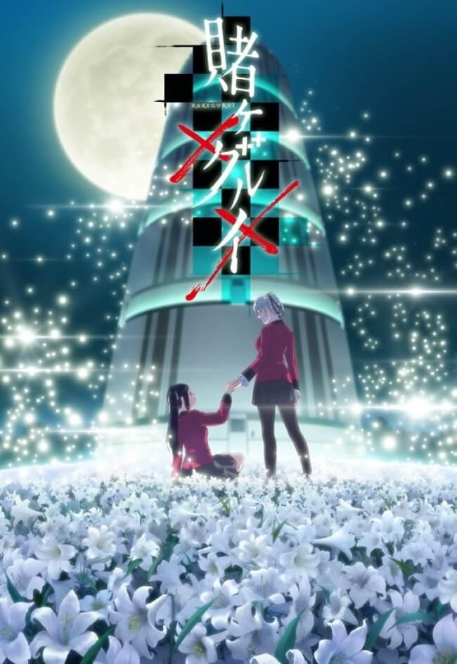 Kakegurui XX - Anime revela Novo Poster | Kakegurui XX - Anime revela Número de Episódios
