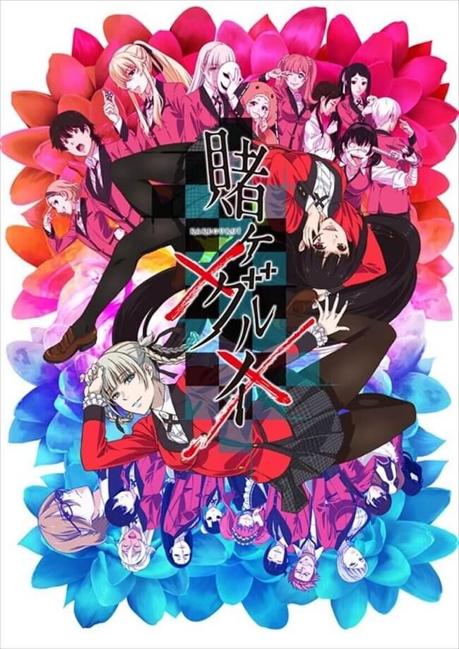 Kakegurui XX - Anime revela Vídeo Promo e Estreia