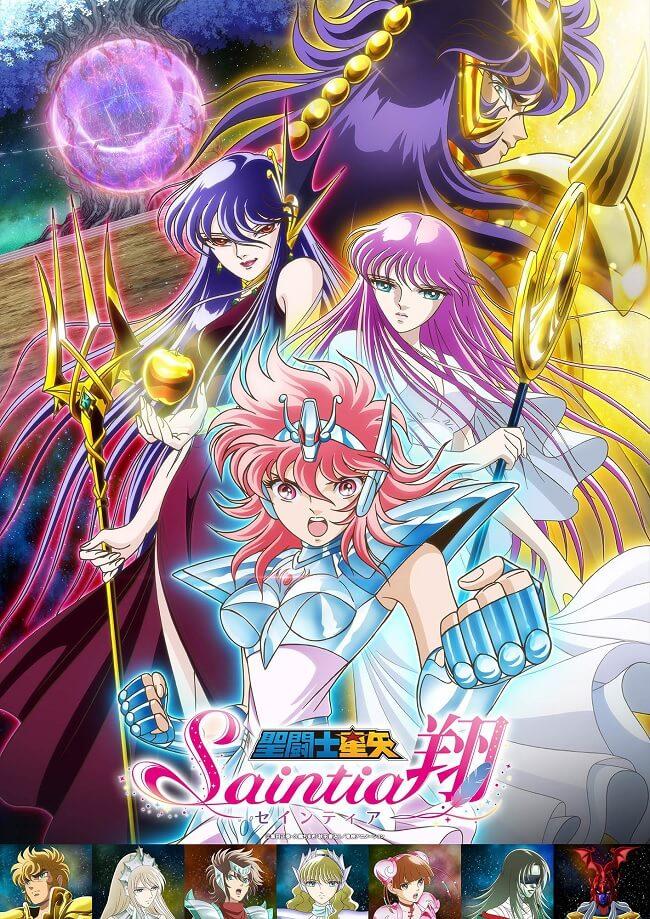 Saint Seiya Saintia Shō - Anime revela Vídeo Promo