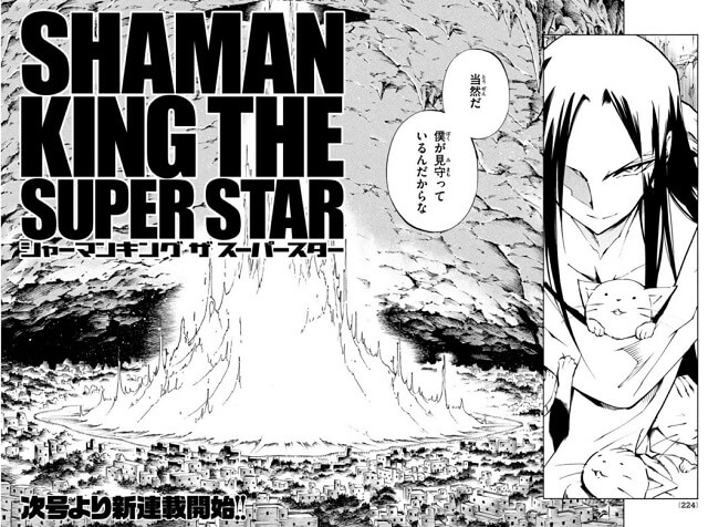 Shaman King The Super Star - Manga em Hiato 3 Meses