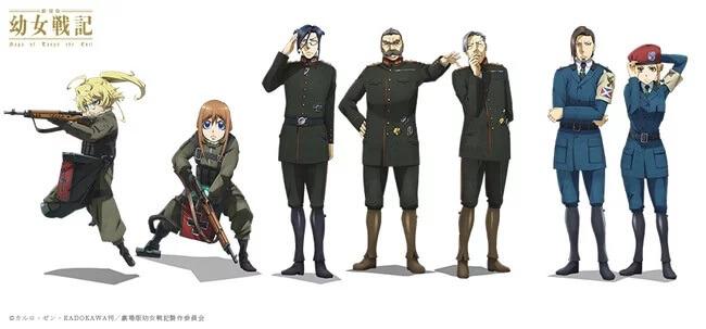 Youjo Senki Anime - Filme revela Novo Poster