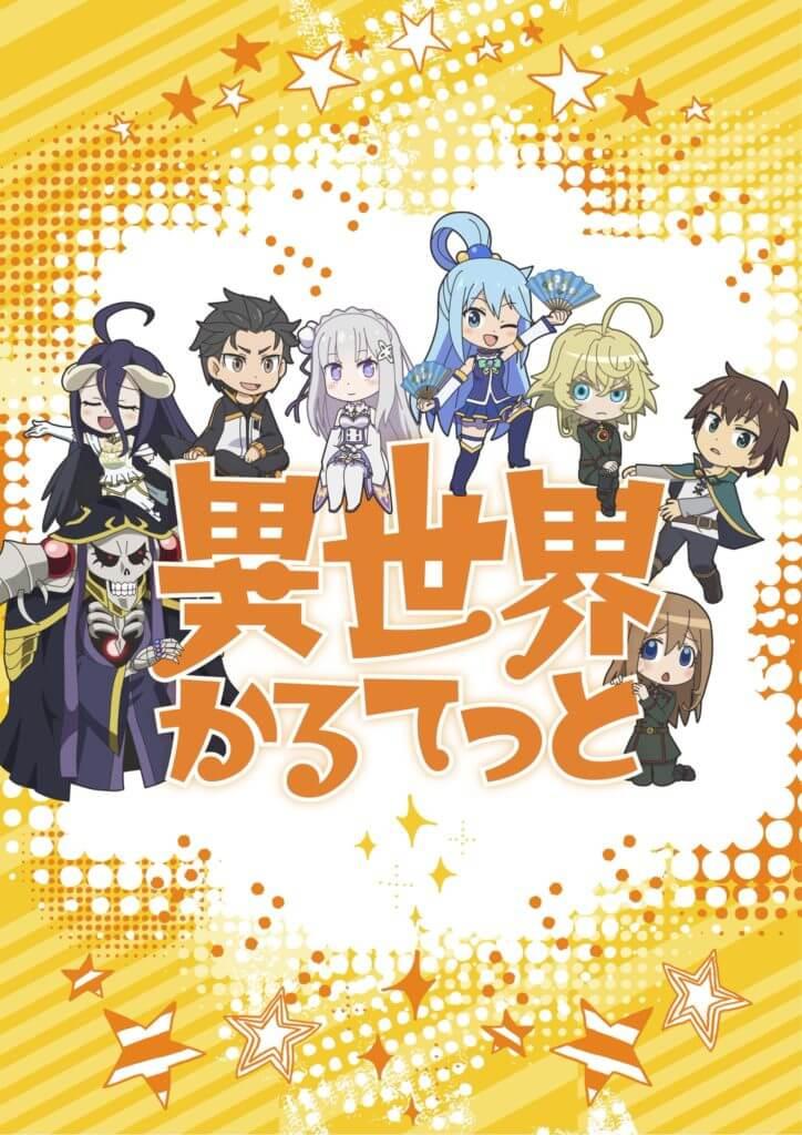 Isekai Quartet - Novo Vídeo Promocional revela Personagens de KonoSuba e Re:Zero